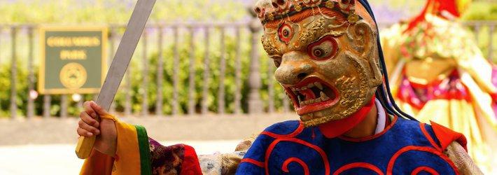 Bhutan Reisen und Bhutan Studienreisen